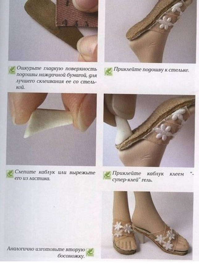 Выбираем обувь для беби бона
